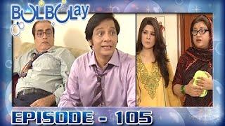 Bulbulay Ep 105 - ARY Digital Drama