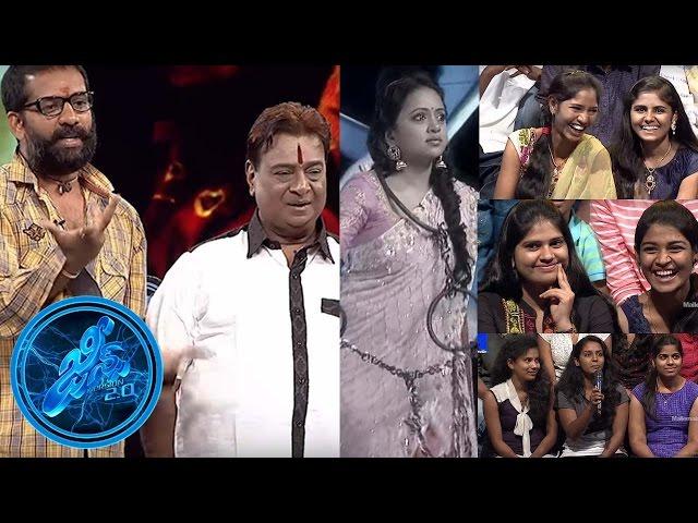 ETV Genes – 1st April 2017 – Promo | Bhaskar Master, Siva Shankar Master