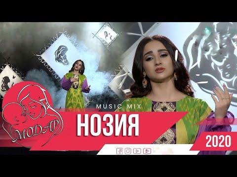Нозияи Кароматулло - Модар (Клипхои Точики 2020)