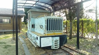 熊本観光1貴重な機関車〜監物台樹木園〜森林鉄道機関車を発見