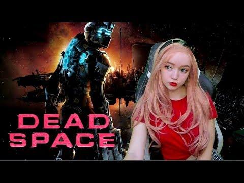 DEADSPACE: тян-прохождение | DESTINY 2