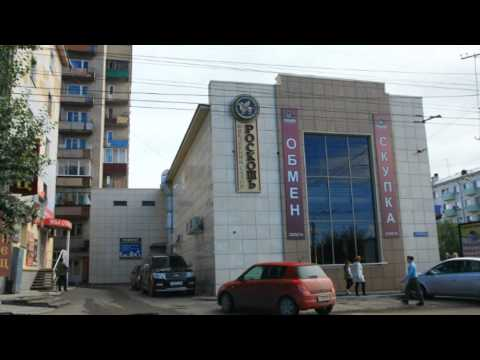 Dovè possibile esser cifrato da alcool Novosibirsk