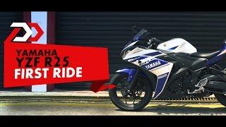 First Ride: Yamaha R25 : PowerDrift