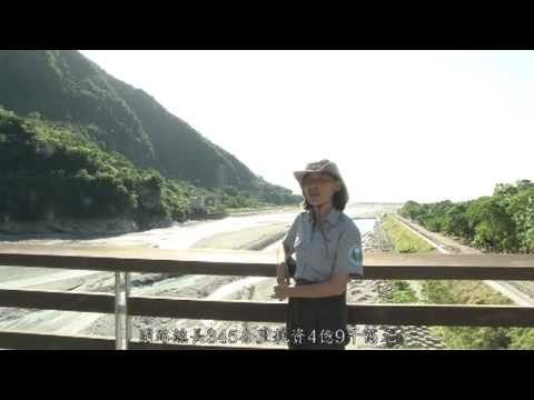 [行動解說員]太魯閣國家公園-太魯閣口