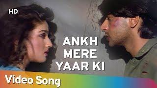 Ankh Mere Yaar Ki Dukhe (HD)   Ek Hi Raasta Songs   Ajay