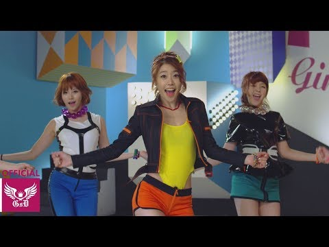 Girl's Day - Oh! My God