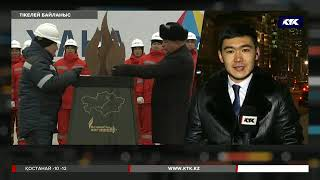 «Астана көмірден құтылмақ»: Назарбаев «Сарыарқа» газ құбырының құрылысын бастап берді