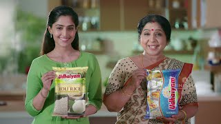 Udhaiyam Dhall Plus Udhaiyam Idli Arisi TVC | Mother In Law and Daughter In Law | Vinisha Vision