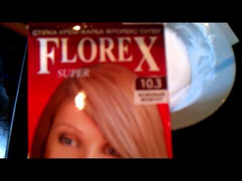 Семинар окрашивание волос с крем краской  'Florex super'
