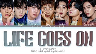 BTS Life Goes On Lyrics (Color Coded Lyrics)
