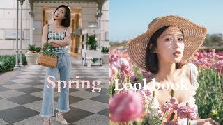 Spring Lookbook | 春夏色彩单品分享 | &Other Stories | Topshop | IrisDaily