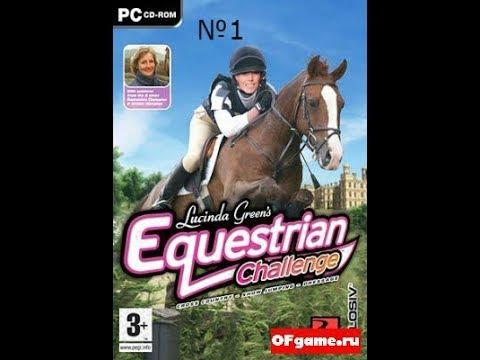 Прохождение игры Lucinda Green's  EquestrianChallenge №1 Про лошадей