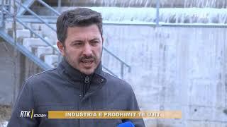 RTK Story - Industria e prodhimit të ujit 15.04.2021