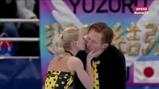 Золотое выступление Евгении Тарасовой и Владимира Морозова