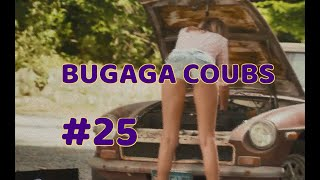 BUGAGA КУБЫ #25 - свежие прикольные кубы за январь 2019