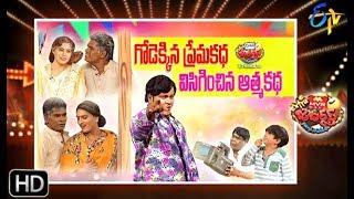 Extra Jabardasth| 1st February 2019  | Full Episode | ETV Telugu