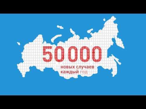"""Остановим гепатит вместе!"""