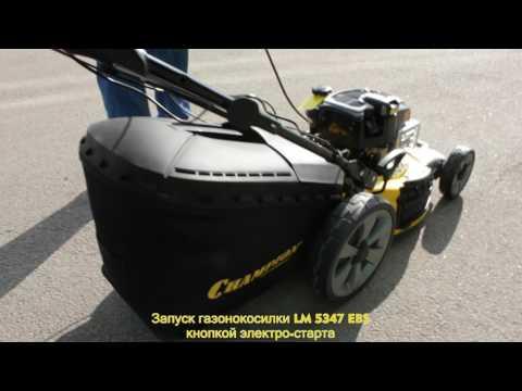 Работа электрического стартера LM 5347 EBS