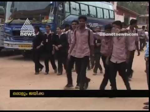 Kerala engineering education level is going down