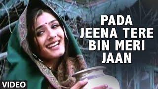 Pada Jeena Tere Bin Meri Jaan Full Song | Pardesi Babu