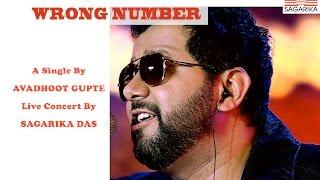 Sorry , Wrong Number -Avadhoot Gupte I Sagarika Live