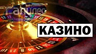 #Галилео | Казино 🎰 [Casino]