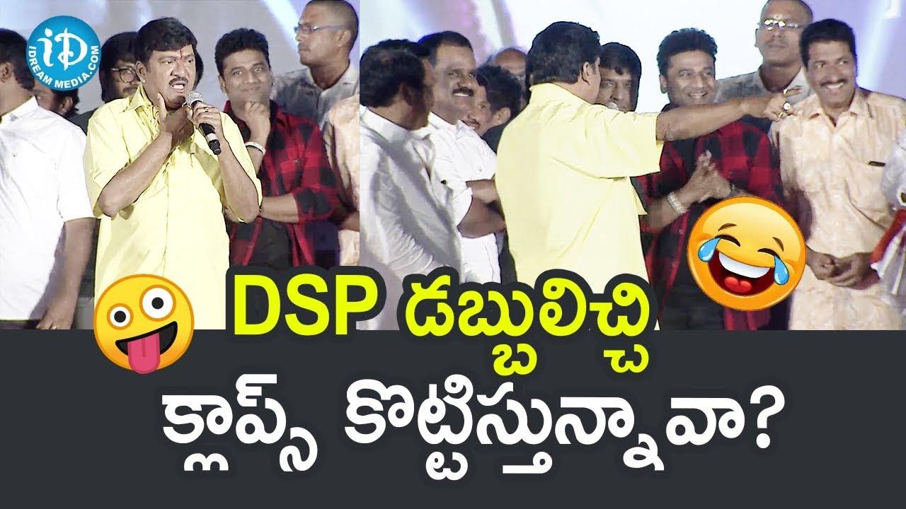 Rajendra Prasad About DSP
