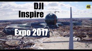 EXPO 2017. Astana. DJI Inspire 1 Pro. ЭКСПО 2017. Съемка с квадрокоптера. Астана.