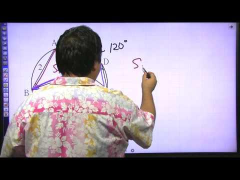 酒井のどすこい!センター数学IA #044 第6講 第1問