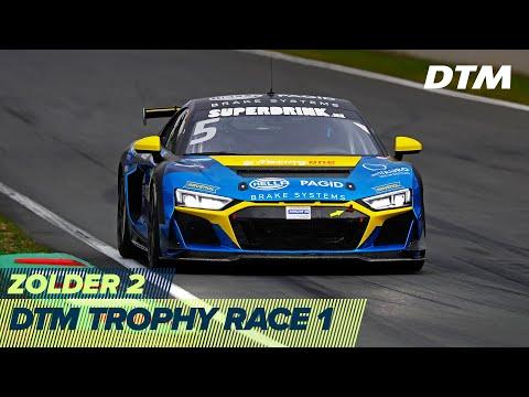 DTM ゾルダー・サーキット(ベルギー) 2020 レース1 ライブ配信動画