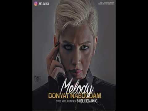 بهترين_Melodi Donyat - Naboodam New Persian Song 2017_..mp4