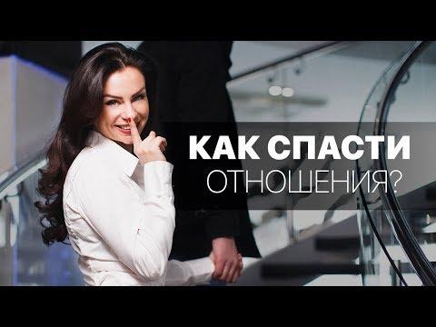 Притяжения больше нет. Как вернуть страсть в отношениях? Светлана Керимова