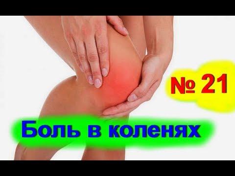 Боли в плечевом суставе соли лечение