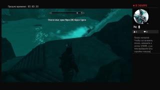 Скайрим: как найти алый корень Нирна в Черном Переделе 2, от Tolyanych1