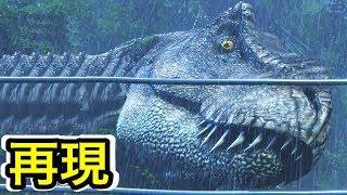 映画ジュラシックパークの恐竜に襲われるシーンを体験出来るゲームが大迫力!T-RexBreakout実況