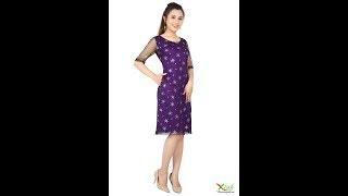 Đầm Suông Ren Ánh Kim DL913