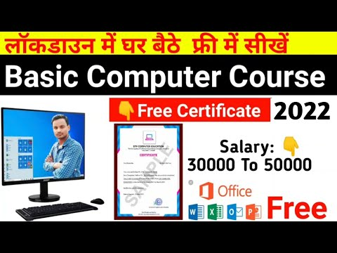 Free Basic Computer Course With Certificate 2021 || Free Basic Computer Course || Free Basic Course