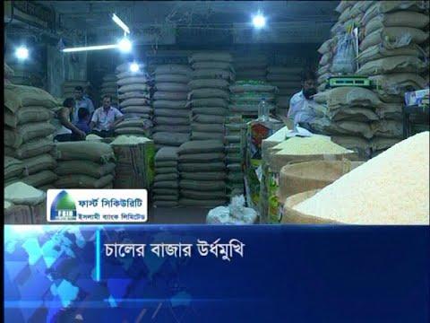 চালের দাম এখনো বাড়ছে, কমছে না পেঁয়াজের দামও | ETV News