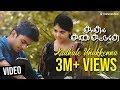 Kadhale Unakkenna Pavam Seitheno Video Song | Trend Music