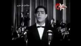مازيكا قربي مني عيونك - محرم فؤاد Moharam Fouad - Arrabi Mini Oyounik تحميل MP3