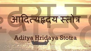 विथ संस्कृत लिरिक्स