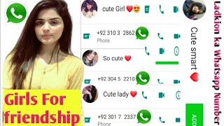 Girls WhatsApp Number finder App | WhatsApp Number finding app | jseries
