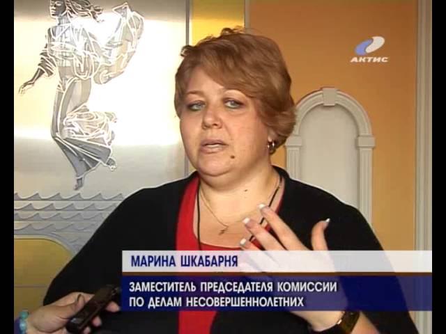"""""""Местное время"""" за 16.04.2013 г."""
