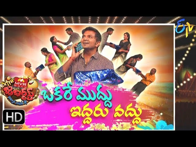 Extra Jabardasth – 5th January 2018 – Full Episode | ETV Telugu | Venky Monkies