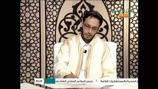 الإسلام والحياة | 18- 06 - 2015