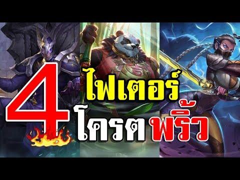 Warcraft 3 แผนที่ปรสิต