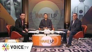 Wake Up Thailand ประจำวันที่ 4 พฤศจิกายน 2562