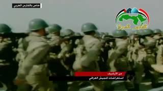 نشيد الكبرياء للشاعر رعد بندر / ألحان محمد أمين عزت