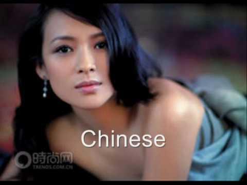 taiwanese woman