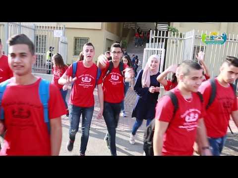 الدمج والترابط مدرسة آفاق الثانوية كفرمندا-2018